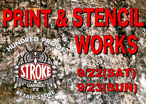 STROKE PRINT&STENCIL WORKS START!!!!!!_d0101000_1432084.jpg