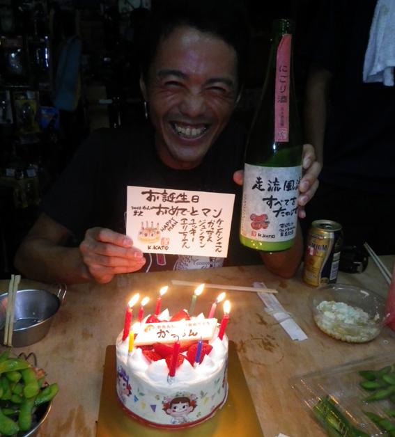 2012.09.12(水) かっちんなジマ練_a0062810_15583878.jpg
