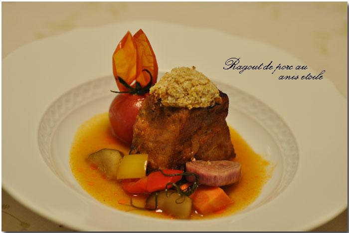 鯛のポワレ マスタードソース チーズリゾット添え と 豚バラ肉の煮込みスターアニス風味_d0109415_1934530.jpg