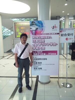 大阪です!_b0141717_2259743.jpg