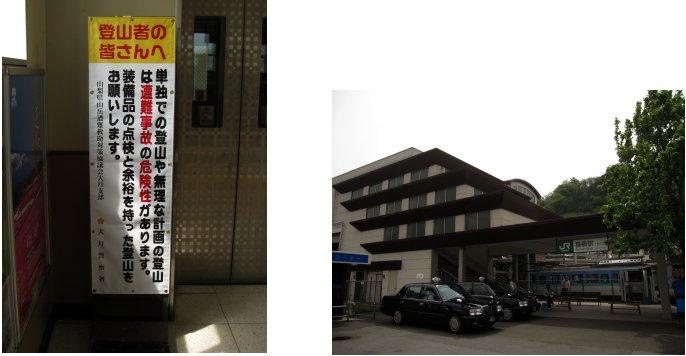 甲斐路編(2):駒橋発電所(11.5)_c0051620_617389.jpg