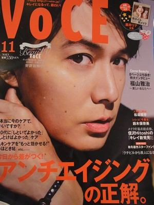 雑誌掲載情報♪_c0071924_1611580.jpg