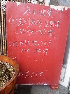 b0209132_2025463.jpg