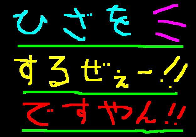 f0056935_1036438.jpg