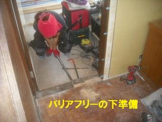 リフォーム5日目_f0031037_21543941.jpg