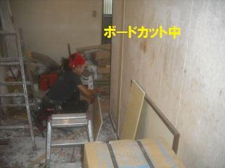 リフォーム5日目_f0031037_21555992.jpg