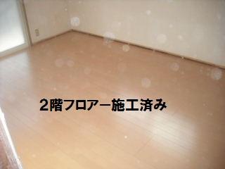 リフォーム5日目_f0031037_2211489.jpg