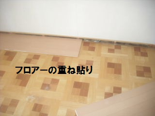 リフォーム5日目_f0031037_2212714.jpg