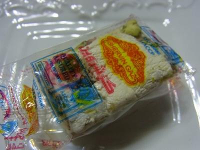 イランのお菓子1