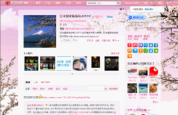 12回 日本情報の窓口=ウェイボーは肩の力を抜いて始めよう_b0235153_4405518.jpg