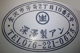 f0027762_22391210.jpg
