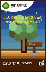 e0104869_20131964.jpg