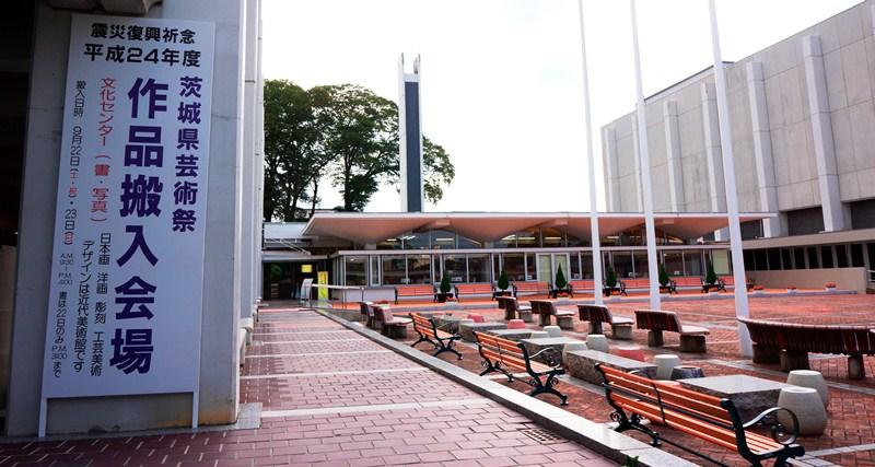 12年9月22日・茨城県芸術祭搬入_c0129671_19184970.jpg