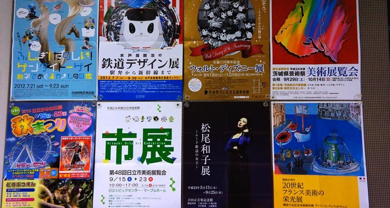 12年9月22日・茨城県芸術祭搬入_c0129671_19262160.jpg