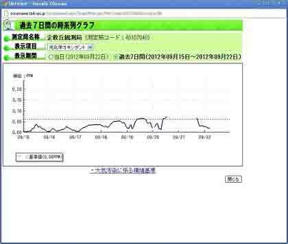 c0139575_17393512.jpg