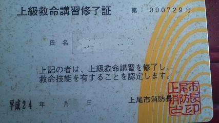 a0247584_16135147.jpg