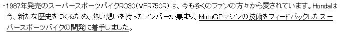 d0244687_18585541.png