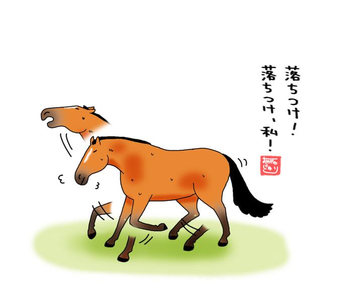 ドキドキドキ_a0093189_0413051.jpg