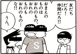 e0220089_1175729.jpg
