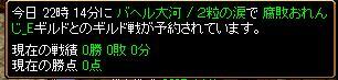 d0081603_2116472.jpg