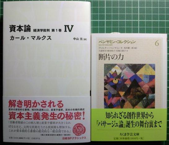 注目新刊:『ナバテア文明』作品社など_a0018105_22524946.jpg