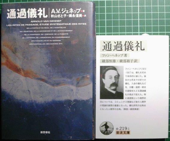 注目新刊:『ナバテア文明』作品社など_a0018105_22535084.jpg