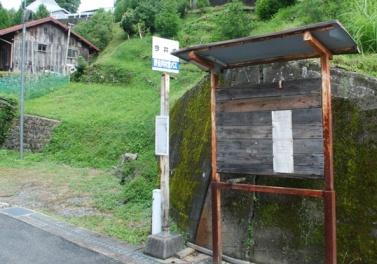 田舎への帰省で、龍神スカイラインへ。_f0221707_14415919.jpg