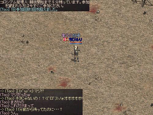 b0056117_510633.jpg