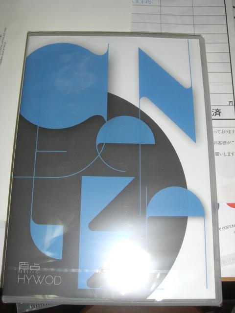 f0229217_1831149.jpg