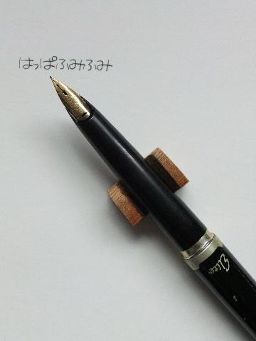d0264818_19171297.jpg