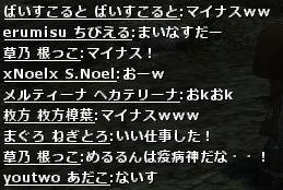 b0236120_14363389.jpg
