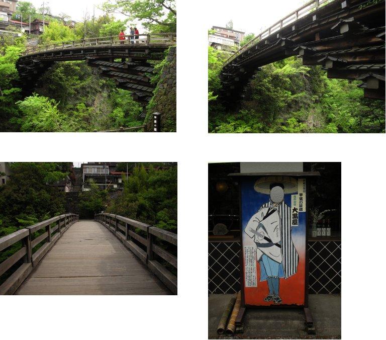 甲斐路編(3):猿橋(11.5)_c0051620_6133412.jpg