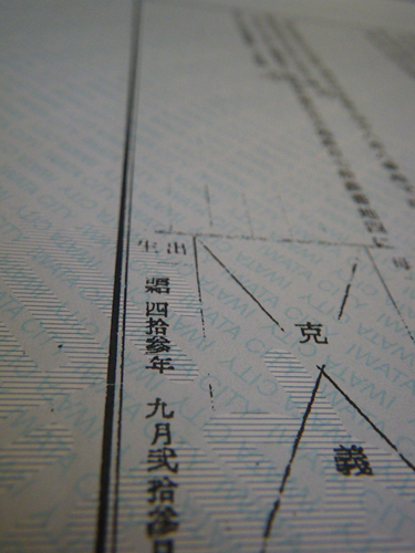 c0120834_742365.jpg