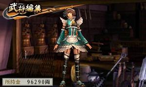 ニンテンドー3DS『戦国無双 Chronicle 2nd』追加コンテンツ配信_e0025035_11274810.jpg