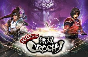 コーエーテクモゲームス、グリー、gumi、カードバトルRPG「100 万⼈の無双OROCHI」を配信開始_e0025035_117427.jpg