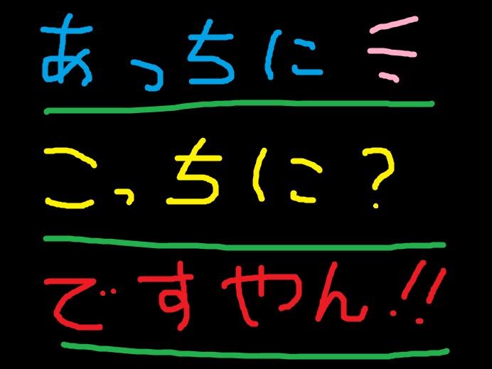 f0056935_010218.jpg