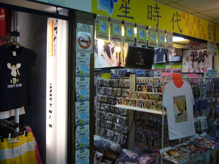 台湾旅行2012・その1(エバー航空、水美温泉会館、友友大飯店、京鼎樓、アニメイト)  _f0124235_2317383.jpg