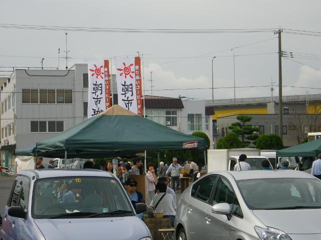 八戸市のイベント!_b0207642_1232589.jpg