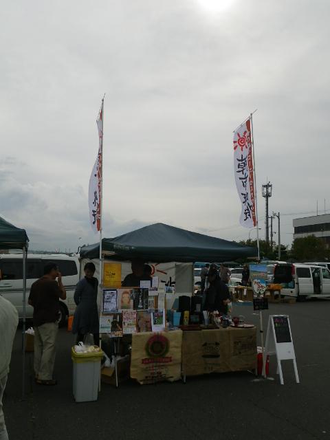 八戸市のイベント!_b0207642_12533186.jpg