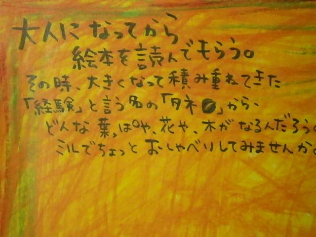 ☆ミルと えほんと、、、。☆_b0207642_1781250.jpg
