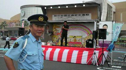 一日警察署長(^o^ゞ_d0051146_152716.jpg