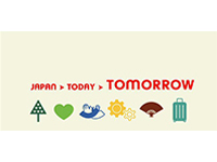 ショートムービー「Japan. Tomorrow starts here.」_a0004752_9124272.jpg