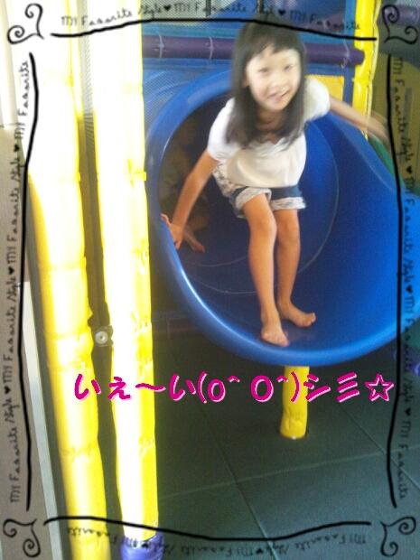 b0253057_1515578.jpg
