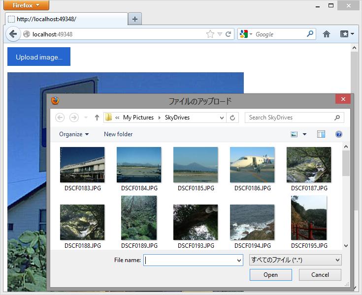 input:file 要素を表示しないで、ファイルをアップロード_d0079457_20511642.png