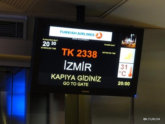 トルコ旅行記 1   トルコ航空は快適♪_a0092659_205861.jpg