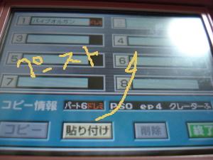 b0046759_1521192.jpg