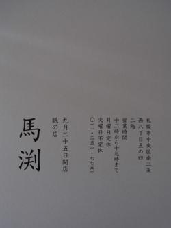 f0128761_23124181.jpg