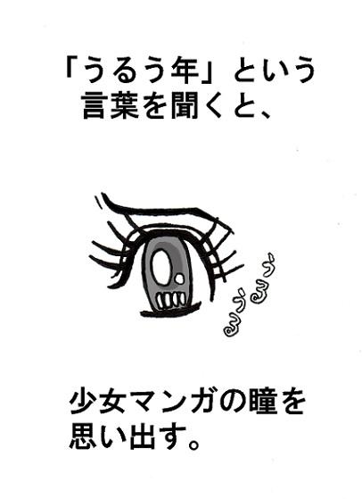 f0223661_2039432.jpg