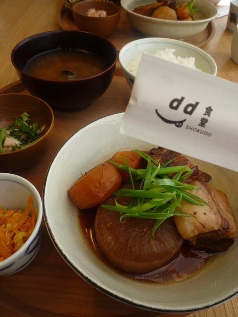 渋谷ヒカリエ D&DEPARTMENT 「d47食堂」 で 幼馴染のきよちゃんと 待ち合わせ♡*・。♬♪*† _a0053662_2133207.jpg