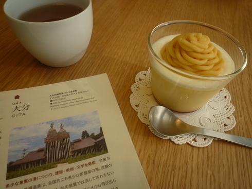 渋谷ヒカリエ D&DEPARTMENT 「d47食堂」 で 幼馴染のきよちゃんと 待ち合わせ♡*・。♬♪*† _a0053662_2137938.jpg